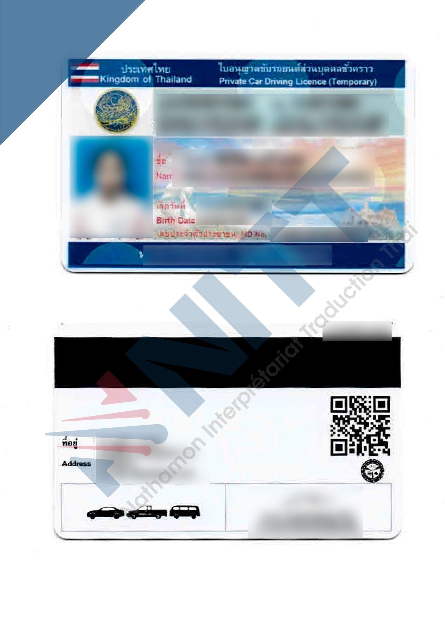 Permis de conduire thailandais