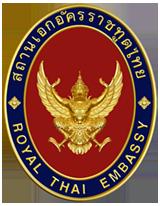 logo-thaiembassy-fr